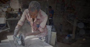 فيديو معلوماتي.. كيفية التأمين الصحي على عمال المحاجر