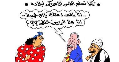 """أردوغان يرتدى ثياب المعلم حفنى ويسلم قس أمريكا لبلاده فى كاريكاتير """" اليوم السابع"""""""