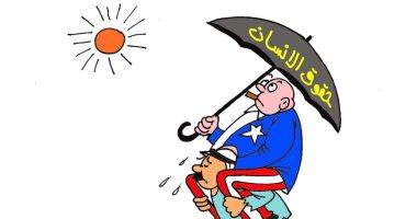 """ألغاز حقوق الإنسان فى العالم العربى بكاريكاتير """" اليوم السابع"""""""