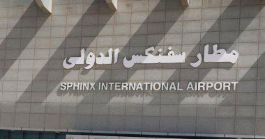 مطار سفنكس يستقبل أولى الرحلات الدولية قادمة من الأردن