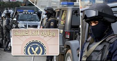 الشرطة المصرية - صورة أرشيفية