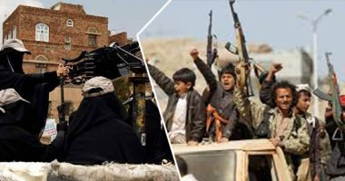 الإمارات تدين محاولة ميليشيات الحوثيين استهداف مكة المكرمة بصاروخ باليستى
