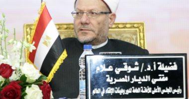 المفتى يدين بشدة اعتداءات قوات الاحتلال على رهبان الكنيسة القبطية بالقدس