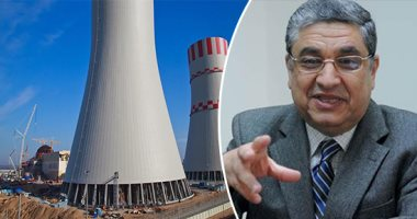 الكهرباء: استخراج إذن الإنشاء لمحطة الضبعة النووية منتصف العام الحالى