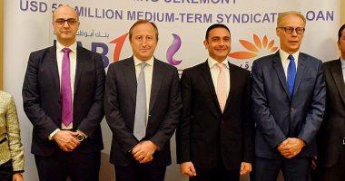 قرض متوسط الأجل بقيمة 500 مليون دولار للمصرية للاتصالات