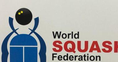 مصر تستضيف اجتماع الجمعية العمومية للاتحاد الدولى للاسكواش