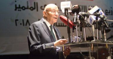 """""""القومى لحقوق الإنسان """"ينظم احتفالية 70 عاما على صدور الإعلان العالمى"""