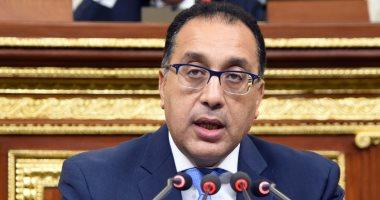 رئيس الوزراء يشكل لجنة برئاسة وزيرة التضامن لتعديل قانون الجمعيات