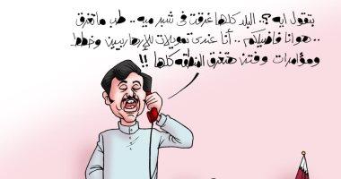 """تميم مش فاضي لإنقاذ الدوحة من الغرق بسبب دعمه للإرهاب فى كاريكاتير """"اليوم السابع"""""""