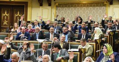 مشروع قانون امام البرلمان يشدد عقوبة حيازة الأسلحة البيضاء بدون ترخيص