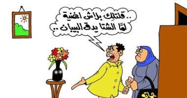 """الشتاء على الأبواب فى كاريكاتير """" اليوم السابع"""""""