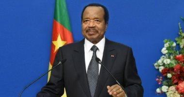 رئيس الكاميرون يعلن إطلاق حوار وطنى فى البلاد بنهاية سبتمبر الجارى