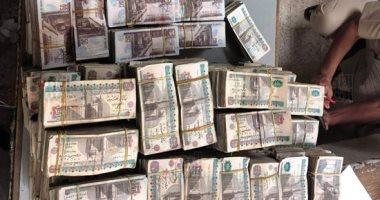 17 مليار جنيه تقترضها الحكومة من البنوك غدا