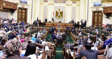 البرلمان يحيل 7 طلبات مناقشة عامة لهيئة المكتب.. أبرزها عجز المعلمين