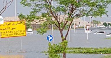 غرق شوارع الدوحة فى مياه الأمطار