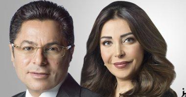"""الليلة.. برنامج """"الحياة اليوم"""" يناقش مستقبل الاستثمار العقارى فى مصر"""
