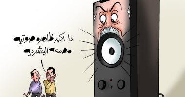 """أردوغان ظاهرة صوتية فى كاريكاتير """"اليوم السابع"""""""