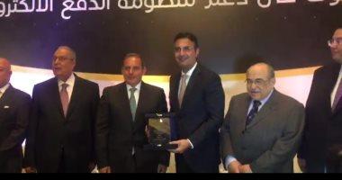 تكريم نائب رئيس بنك ناصر للتوسع فى قاعدة التكافل الاجتماعى