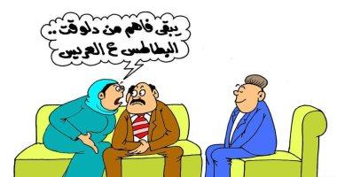 """""""البطاطس على العريس"""" فى كاريكاتير اليوم السابع"""
