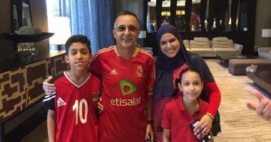 مشجعو الأهلى يساندون المصري بالكونغو قبل مواجهة فيتا كلوب.. صورة
