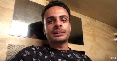 فيديو.. مش عايز أعيش.. شادى سرور يعلن توقفه عن تقديم فيديوهات جديدة
