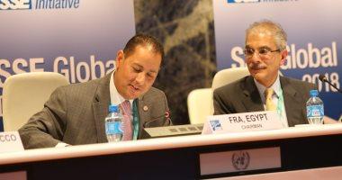 محمد عمران يطلق تقرير حول دور الهيئات الرقابية لأسواق المال فى دعم أهداف التنمية