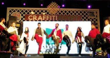 فلسطين ضيف شرف مهرجان الفنون والفلكلور الأفروصينى