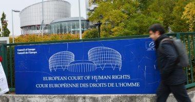 المحكمة الأوروبية تنتصر للعالم الإسلامى: الإساءة للنبى محمد ليست حرية رأى