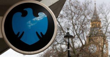 باركليز يعلق أى خفض جديد فى الوظائف خلال أزمة كورونا