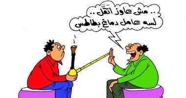 مش عايز أتقل لسه عامل دماغ بطاطس.. ارتفاع أسعار الخضروات فى كاريكاتير اليوم السابع