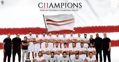"""الفرق المصرية الأكثر تتويجا ببطولة أفريقيا لـ""""أندية اليد"""""""
