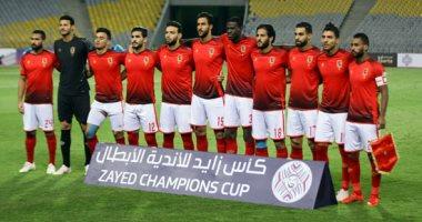 الأهلي يصل اليوم من تونس بعد خوض النهائي الافريقي امام الترجي