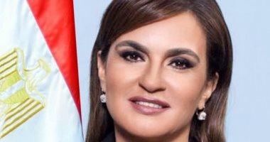 وزيرة الاستثمار: 10% النسبة المسموحة للتجاوز عن عجز رسائل المناطق الحرة