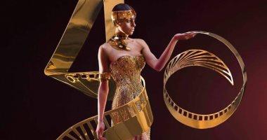 """سكرين إنترناشونال تُطلق """"نجوم الغد العرب3"""" فى مهرجان القاهرة السينمائى الدولى"""