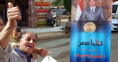 """""""كلنا واحد"""" تضخ 45 طن بطاطس بالقاهرة.. ومواطنون: الدولة صفعت المحتكرين"""