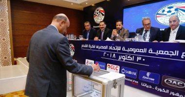 اتحاد الكرة يدرس اقتصار التصويت فى الانتخابات علي الممتاز والقسم الثاني