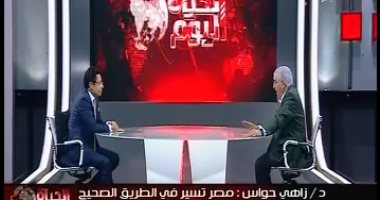 51d6f546c https://www.youm7.com/story/2018/10/30/سيف-زاهر-لأحمد-شوبير-مبروك ...