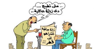 """زيارة نتنياهو لقطر فى كاريكاتير """" اليوم السابع"""""""