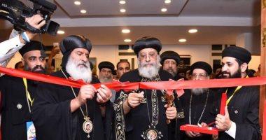صور.. البابا تواضروس يفتتح مستشفى القديسة دميانة بالهرم