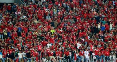 خطة لتأمين احتفالات فوز الأهلى بالبطولة الأفريقية