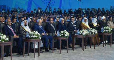 الرئيس السيسى يفتتح فعاليات منتدى شباب العالم