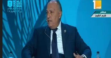 فيديو.. سامح شكرى: نتمتع برصيد لدى شركائنا فى المنطقة ..ومصر لا تتآمر على أحد