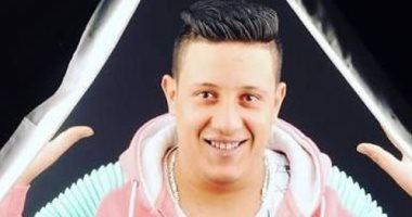 """تأييد حكم حبس """"حمو بيكا"""" شهرين مع الشغل والنفاذ للغناء بدون ترخيص"""