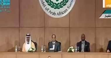 """فيديو.. ننشر نص توصيات """"نموذج محاكاة القمة العربية الإفريقية"""""""