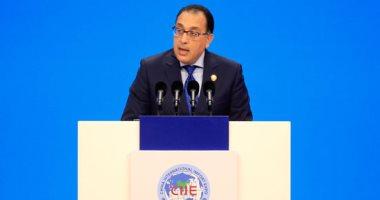 الحكومة توافق على إنشاء منطقة حرة خاصة باسم الشركة الوطنية المصرية