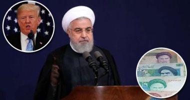 """كيف أثرت تهديدات آمریکا بتفعيل """"آلية الزناد"""" على إيران فى سوق العملة الأحد؟"""