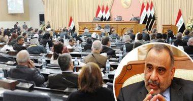 عبد المهدى : يجب عودة العراق كمركز للحضارة والعلم والمعرفة