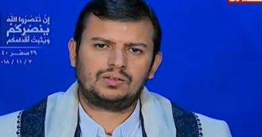 فيديو.. مفتى الحوثيين يتطاول على القرآن الكريم