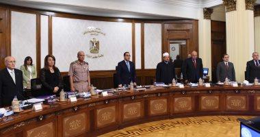 الحكومة تبدأ اجتماعها بالوقوف دقيقة حداد على شهداء المنيا
