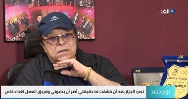 """إبراهيم نصر يعلن عودة """"الكاميرا الخفية"""" بشكل جديد ومضحك"""